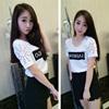夏季简约T恤女装短袖韩范卡通体恤打底衫女上衣韩版女装穿上更美