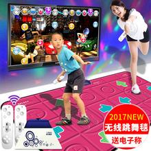 家用 圣舞堂体感跳舞毯电视接口电脑双人两用发光按摩游戏跳舞机