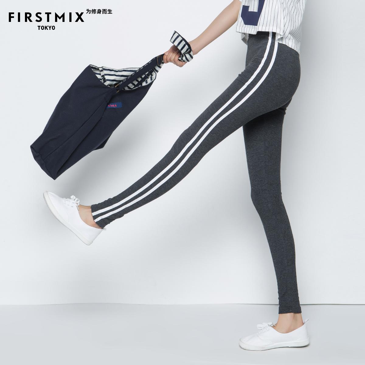 FIRSTMIX打底裤 新款条纹休闲运动长裤 韩版显瘦秋季薄款aAiE96