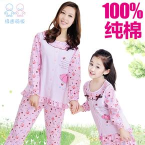 儿童睡衣女春 女童纯棉家居服套装 大童长袖亲子装空调服夏季2015
