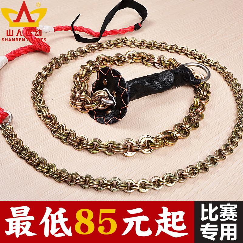 响鞭麒麟鞭甩鞭不锈钢鞭子健身鞭绳武术防身钢鞭送鞭梢 包邮