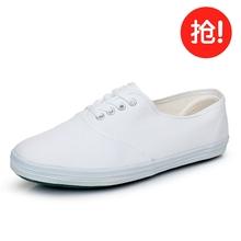 医疗厂工作鞋 儿童白球鞋 青岛环球男女通用帆布鞋 武术鞋 白网鞋 正品
