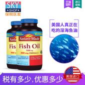 美国原装 oil 进口中老年fish Made深海鱼油软胶囊440粒 Nature