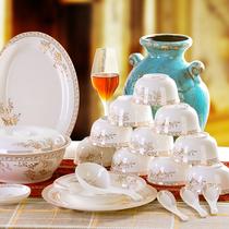 陶美堂 景德镇传承工艺 骨瓷餐具 56头家用碗碟餐具标准套装