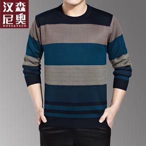 2015春季中年男士长袖t恤衫圆领薄宽松大号打底衫男版针织衫上衣