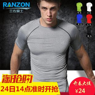 运动紧身衣短袖男T恤 篮球足球跑步田径健身服速干弹力训练塑身衣