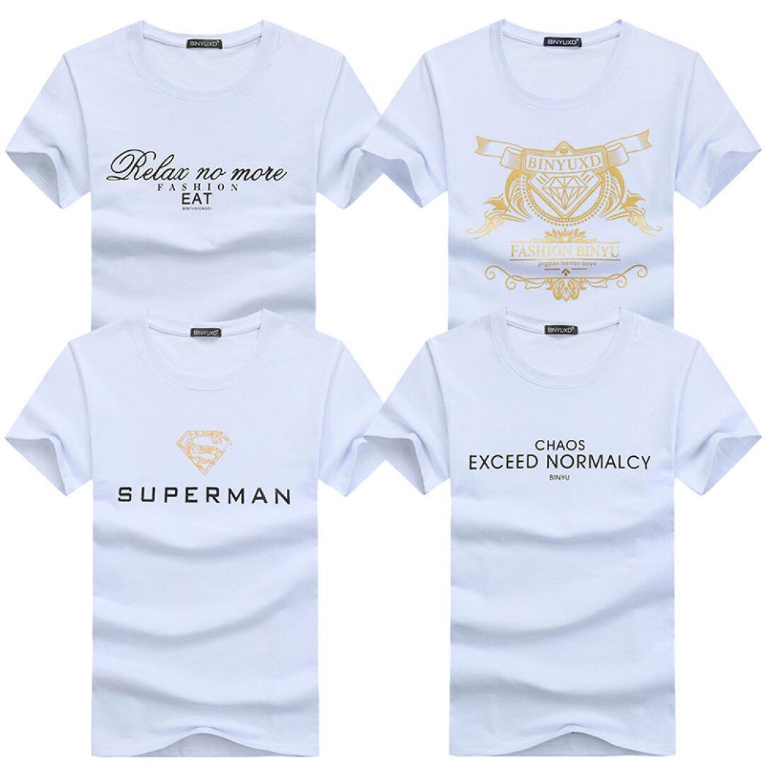 宾宇兄弟   98元四件短袖t恤男装夏季半袖体恤夏天纯色棉半截袖圆