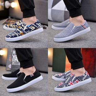 鞋子男鞋冬季潮鞋休闲鞋青年帆布鞋一脚蹬懒人板鞋老北京布鞋春季