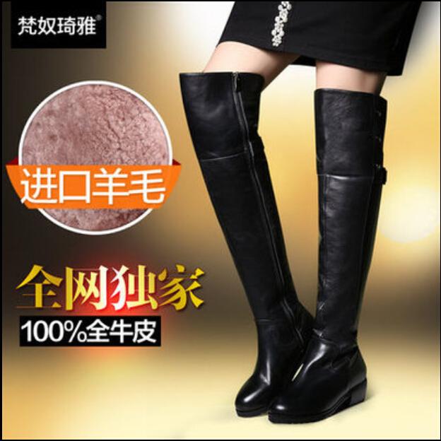 冬季新款羊毛一体长靴高筒靴骑士靴 羊毛过膝靴女士靴保暖雪地靴