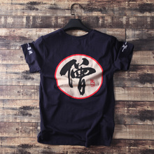 大码短袖T恤男装潮流中国风半袖宽松 潮牌男胖子加肥加大嘻哈体恤