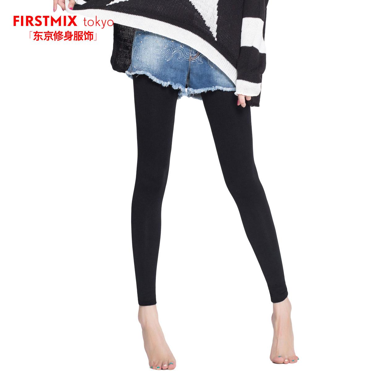 FIRSTMIX保暖瘦腿袜 480D正品燃脂塑型秋冬九分袜女袜子 打底