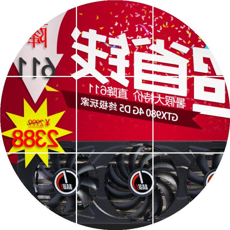 新品特惠 精影 GTX980 4G终极玩家高端显卡2048管限量购拼GTX1070