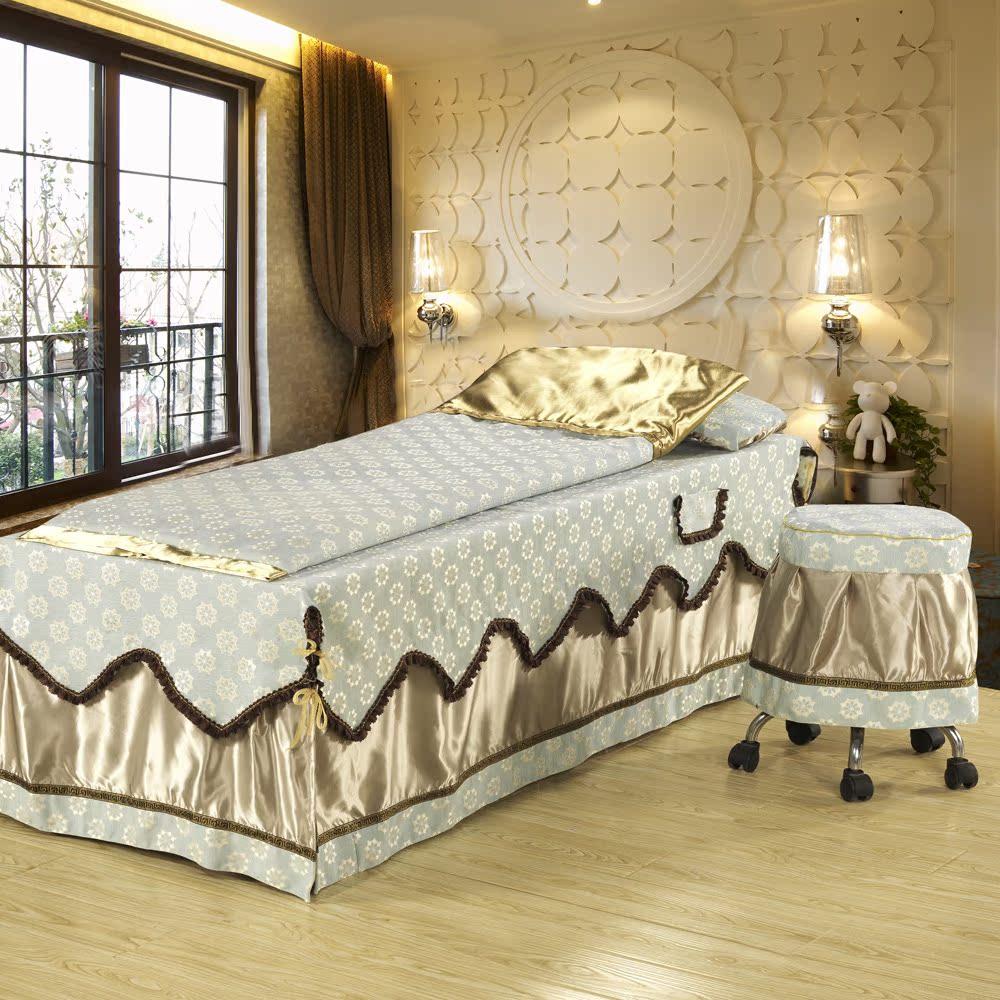 阿布登 高档美容床罩 四件套特价批发 美容院床罩 多功能定做熏蒸