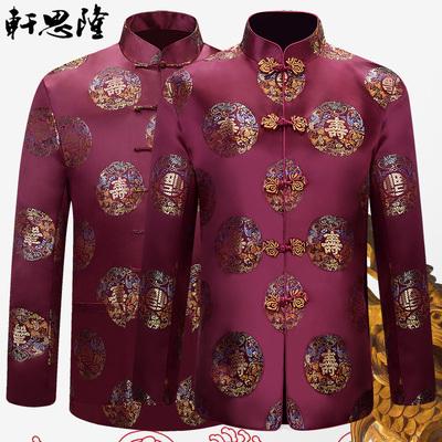 轩思隆男士唐装棉衣中老年人情侣中式礼服装外套老