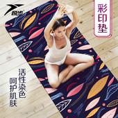 悦步防滑初学者瑜伽垫健身垫加厚加宽加长男女士印花瑜珈垫运动垫