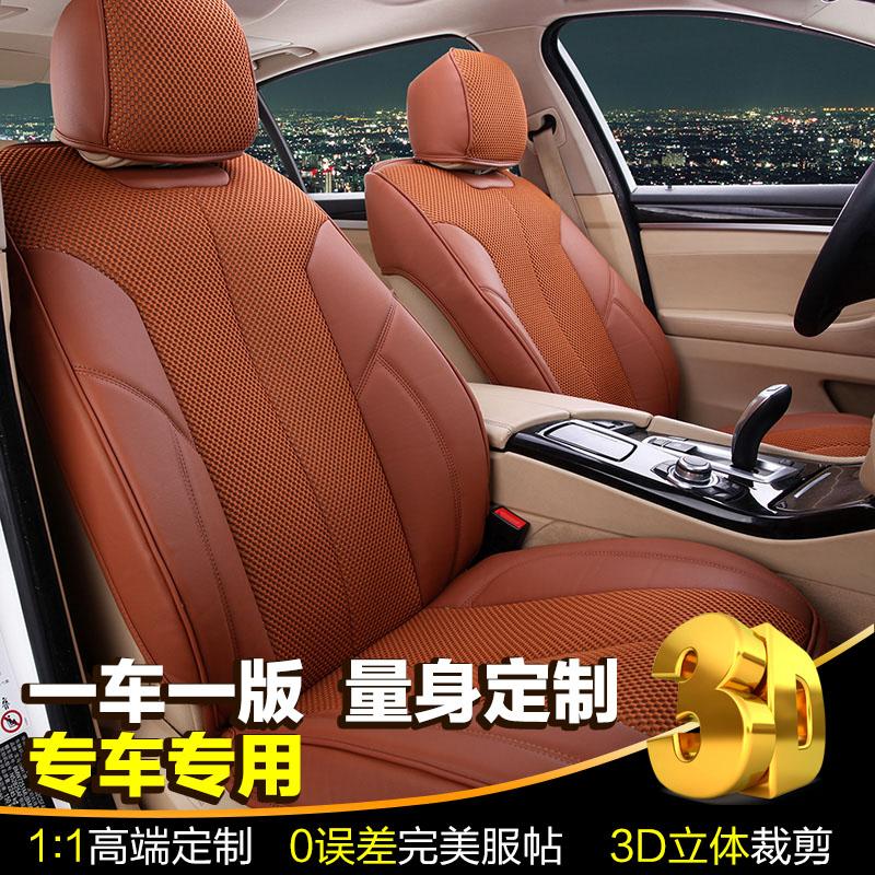 四季通用汽车坐垫 新款3D立体全包车垫冬季用品 专车专用座套座垫