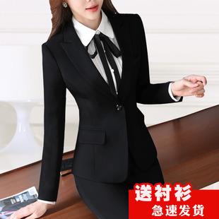 西装套装女秋冬职业装女装马甲套装黑色三件套面试工作服正装女