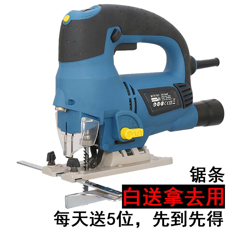 电动工具激光曲线锯手工木工锯迷你小电锯家用金属机