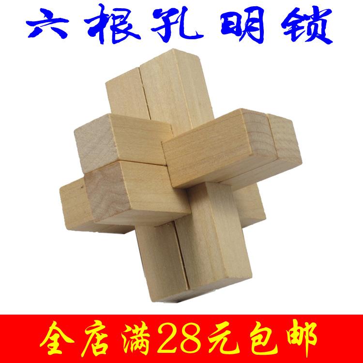 木质六根 孔明锁 鲁班锁