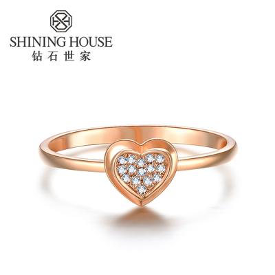钻石世家 专柜18K金群镶钻戒女款正品求婚结婚钻石戒指心形