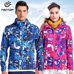 探拓秋冬季户外迷彩软壳衣男女运动登山服单层冲锋衣加绒保暖防水