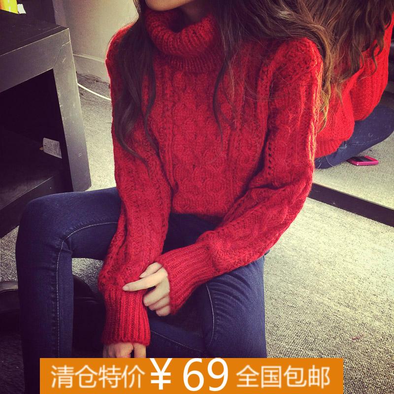 2014冬季新款毛衣女韩版复古混色宽松加厚高领毛衣女麻花套头毛衣
