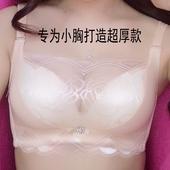 无钢圈加厚文胸超厚6cm聚拢抹胸内衣夏季蕾丝少女防走光胸罩白色a