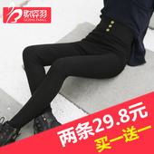 打底裤春季2017新款潮韩版显瘦百搭黑色小脚紧身女裤学生薄款外穿
