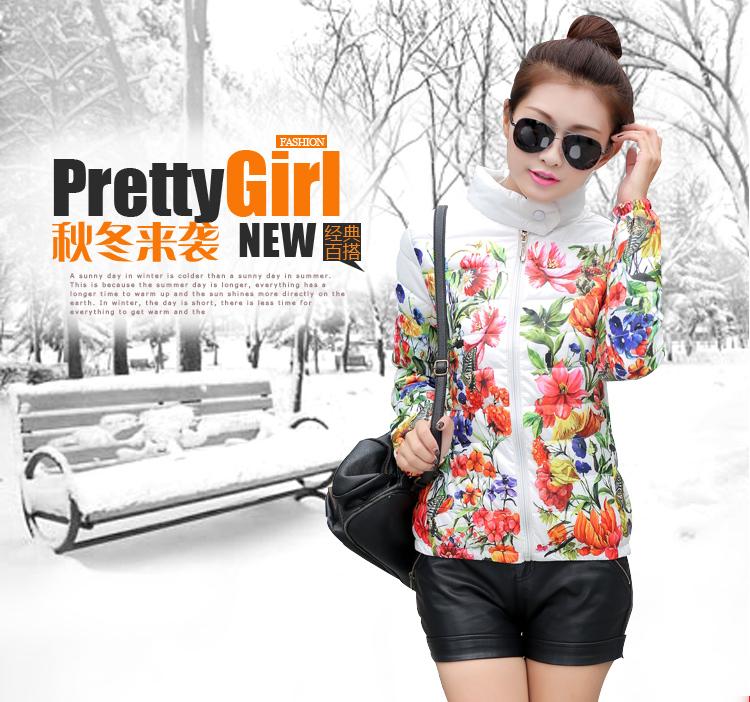 2014新款冬装时尚休闲靓丽加厚印花短款羽绒服 女 棉服外套