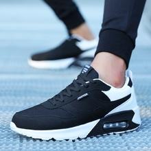 秋季潮鞋韩版透气运动休闲鞋潮流男生气垫学生跑步百搭男士男鞋子