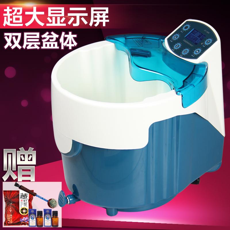 朗欣特ZY-888全自动按摩加热足浴盆足浴器洗脚盆泡脚盆深桶特价