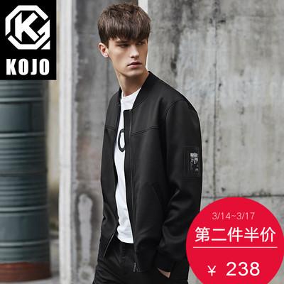 kojo的衣服好吗-