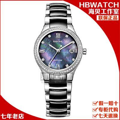 正品雷诺手表黑色陶瓷镶钻贝壳休闲石英日历防水时装女表851128