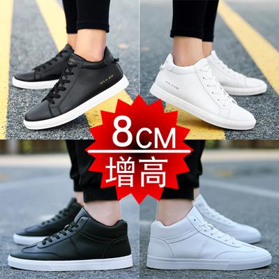 2017新款春季男鞋子潮鞋内增高6cm8cm运动休闲板鞋夏季男生小白鞋