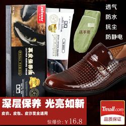 皇宇鞋油黑色真皮保养油无色进口原料绵羊油皮包皮衣油护理夹克油