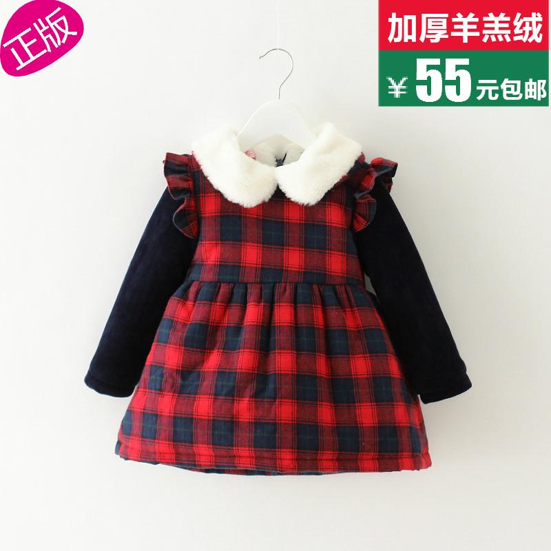 女童宝宝公主连衣裙加绒加厚婴儿裙子冬装0-1-2-3-4岁韩2014新款