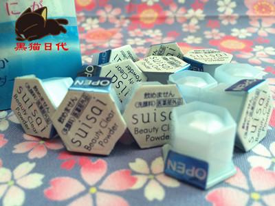 日本直邮嘉娜宝KANEBO水之璨suisai药用酵素 洁面粉一粒日本代购