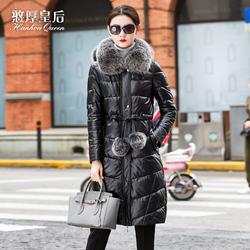 憨厚皇后绵羊皮羽绒服女2016冬季新款海宁长款修身真皮皮衣G8