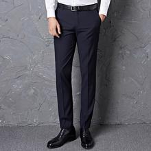 夏季修身西裤男士韩版薄款直筒西装裤商务青年男休闲职业正装裤子