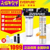【新升级】爱惠浦4FC-S净水器家用直饮机厨房餐饮水龙头过滤器