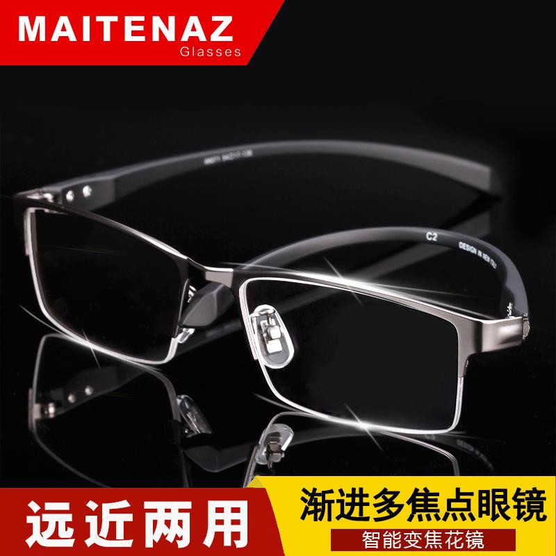 智能变焦远近舒适自动老花镜渐进老光镜焦点眼镜两用