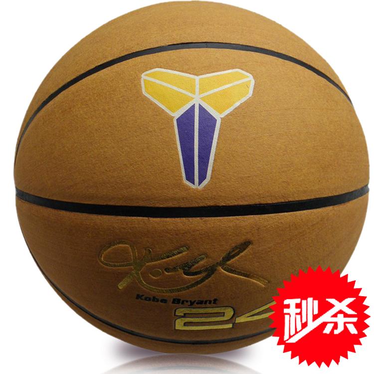 最新款专柜正品科比签名翻毛真皮牛皮篮球 室内外水泥地篮球 包邮