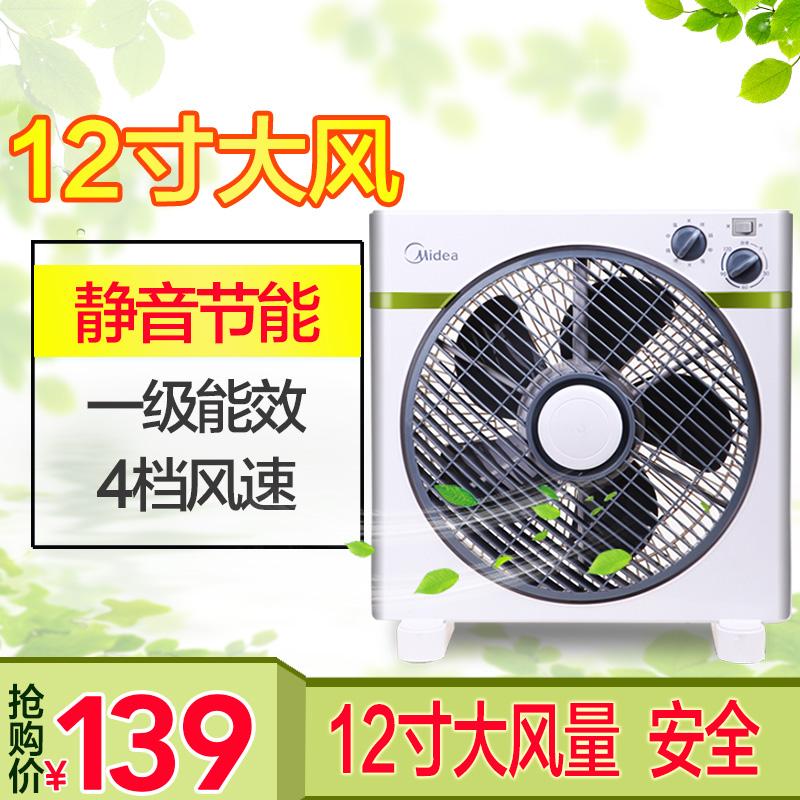 美的转页扇 台扇电风扇家用KYT30-15AW生活电器静音省电生活电器