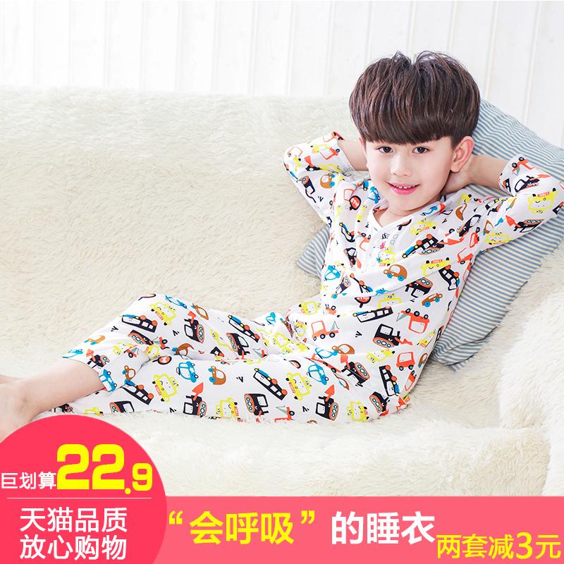 儿童睡衣夏季男童女童中大童棉绸套装宝宝绵绸空调家居服短袖薄款