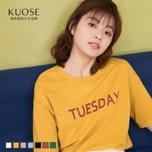 阔色2017夏装新款韩版女装学生简约字母宽松显瘦百搭上衣短袖T恤
