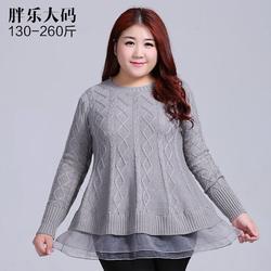 [春装新品]特超大码女装2015胖mm冬装200斤加大码毛衣中长款时尚厚针织衫