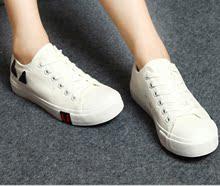 2015韩版新品潮女鞋帆布鞋低帮休闲鞋小怪兽平底牛筋底女鞋球鞋女
