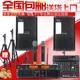 DEPUSHENG D812单12寸 专业KTV音响套装音箱舞台婚庆工程反听监听