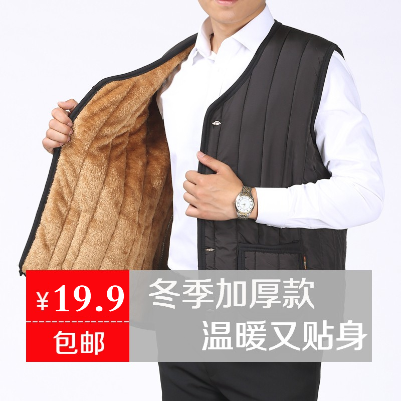 秋冬季马甲男士新款2015羽绒棉衣服加厚休闲中老年版背心特价包邮
