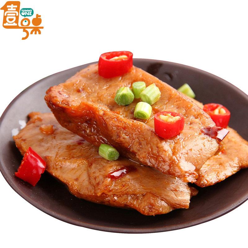 壹号桌手撕素肉 豆干 散装豆制品麻辣零食蛋白素牛肉辣条休闲素食